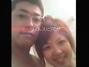 Japanese prosecutors and many girls webcam sex-..