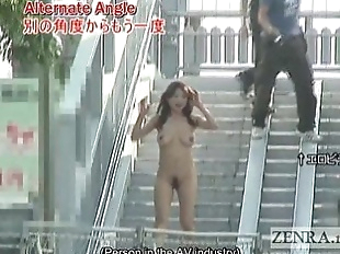 Subtitled busty Japanese public nudist goes for..
